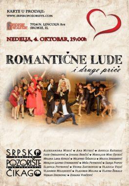 Predstava Romantične lude