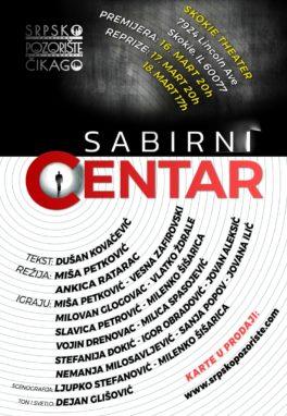 Predstava Sabirni Centar